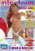 Nineteen College Girls Video Magazine 27 (Dane)