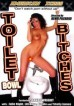 Toilet Bowl Bitches