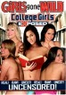 Girls Gone Wild:  College Girls Exposed