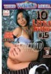 10 Little Asians 15