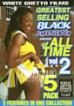Greatest Selling Black Cheerleader Search Of All Time 5 Pack 3