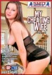 My Cheating Wife 10