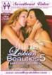 Lesbian Beauties 5 Mature Women