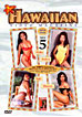 Hawaiian Video Magazine 5