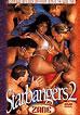 Starbangers 2