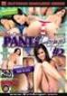 Panty Pops 2