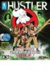 This Ain't Ghostbusters XXX (DVD + Blu-Ray + Blu-Ray 3D Combo)