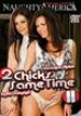 2 Chicks Same Time 11