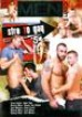 Str8 To Gay 5