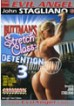 Buttman's Stretch Class Detention 3