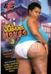 Big Mamas House 3