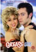 Grease XXX Parody