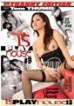 Ts Playhouse 3