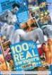 100% Real Swingers: Tampa, FL