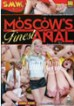 Moscows Finest Anal