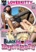 Black Muffin Munchers 1