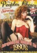 People's Choice: Christy Canyon vs. Ginger Lynn