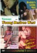 Young Desiree West {4 Disc Set}