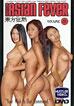 Asian Fever 14