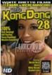 White Kong Dong 28