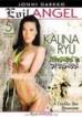 Kalina Ryu Reamed and Creamed