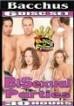 30hr Bisexual Parties (6 Disc)