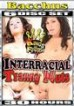 30hr Interacial Tranny Nut (6 Disc)