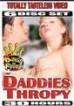 30hr Daddies Trophy {6 Disc}
