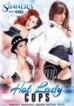 Hot Lady Cops