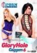 Gloryhole Gaggers 6