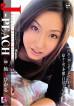 J-Peach (Japan Peach Girl) Hikaru Yuzuki PB001