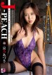 J-Peach (Japan Peach Girl) Azusa Kyono PB002