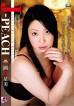 J-Peach (Japan Peach Girl) Izumi Okazaki PB013