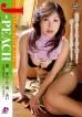 J-Peach (Japan Peach Girl) Marin Asaoka / Ai Tohno PB033