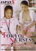 Tokyo Nurses 1