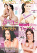 4pk My Peach Productions 3