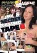 My Secret Casting Tape 6