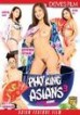 Pho King Asians 3