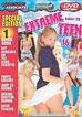 Extreme Teen 16