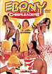 Ebony Cheerleaders 9