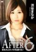 Catwalk Poison CCDV 06 After 6: Manaka Shibuya