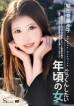 S Model SSDV 07 Gokkun Girl: Nanako Asahina