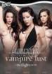 Vampire Lust A Twilight Parody
