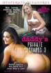 Daddy Private Sextapes 3