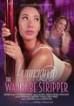 Wannabe Stripper