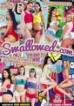 Swallowed.com 27 {dd}