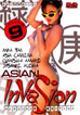 Asian Pussy (Sin City 2006 Release)