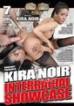 Kira Noir Interracial Showcase