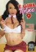 T Girl Taboo 9