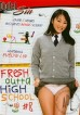 Fresh Outta High School 8